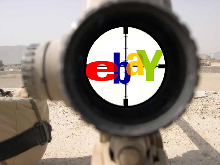 Sniping Bid di eBay