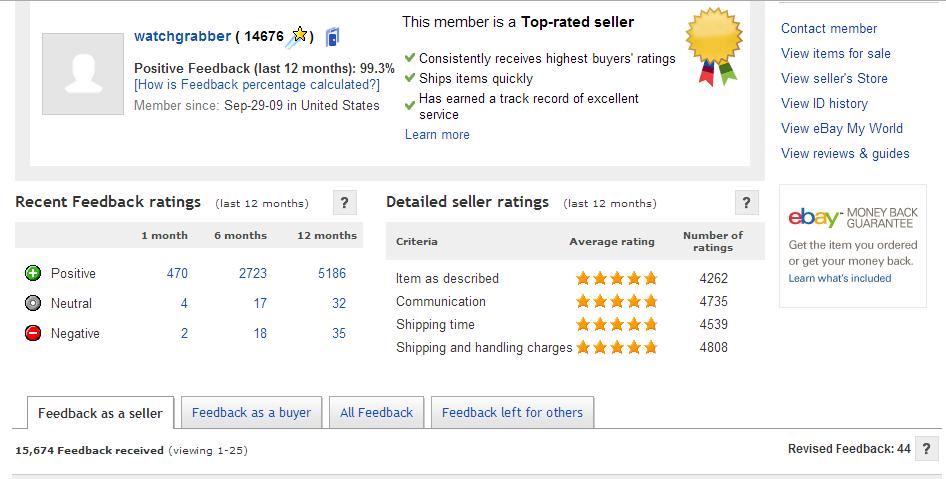melihat feeback seller ebay 2