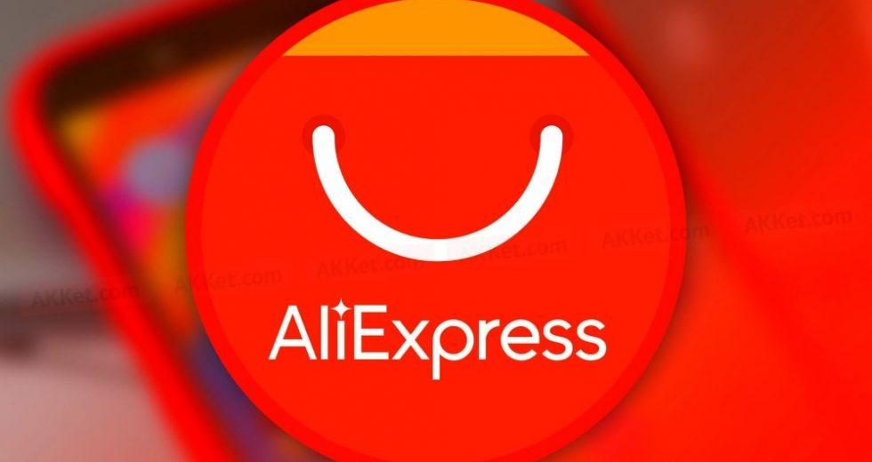 Beberapa Alasan Mengapa Kita Harus Belanja di Aliexpress